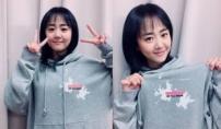 """문근영, 독도 캠페인 동참…""""독도는 우리 땅"""""""
