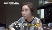 """함소원 재산공개 """"부동산만 5채…부족"""""""