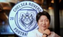 김수로, 영국 축구단 구단주 된 진짜 이유