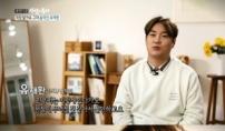 """유재환, 공황장애 고백 """"하루라도 걱정없이…"""""""