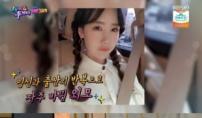 """별 """"임신·출산으로 신체변화""""…성형설 해명"""