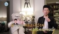 '나혼산' 허지웅에 배우 김우빈이 전한 말