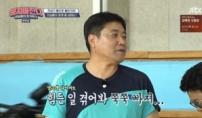 """양준혁 """"힘든 일 겪어봐, 살이 쭉쭉 빠져""""…마음고..."""