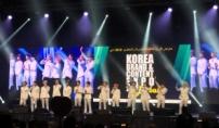 BTS, 두바이서 K-콘텐츠로  질주