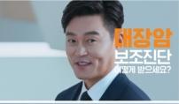 이서진, 대장암 검사 '믿을맨' 홍보役