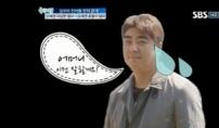 김수미 아들 정명호는 누구?
