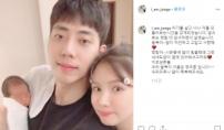 정아♥정창영, 12일 득남…가족사진 공개