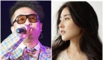 김건모, 장지연과 최근 혼인신고.…법적 부부