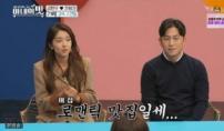 """김빈우 """"두 달만에 합가""""…남편 하정우 닮아"""