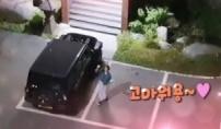 김승현, 장정윤 작가 공개 프러포즈