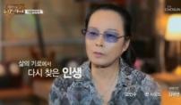 """김태원 """"술 끊으니 사물이 달라 보여"""""""