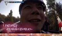 김승현, 장정윤 작가에 프러포즈…웃었다