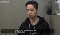 """故 설리 남친 주장 BJ """"연예인, 악플 감내해야"""""""