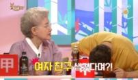 """""""여친 생겼다며?"""" 심영순 돌직구에 전현무 진땀"""