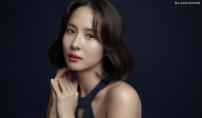배우 조여정, 스킨 케어 브랜드 '블랑뮤즈' 론칭