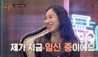 """이소은 """"임신 중""""…훈남 남편 첫 공개"""