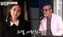 성폭행 의혹 김건모, 장지연에 프러포즈 '눈물'