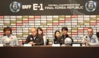 홍콩 vs 중국,'시위 정국' 속 축구대전