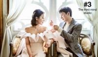 '딕펑스' 김현우, 10년 열애 끝 결혼