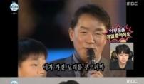 박정민 카세트로 듣는 '뚜비뚜바'에 오열