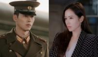 현빈·손예진 '사랑의 불시착' 첫 회 시청률 6% 돌...