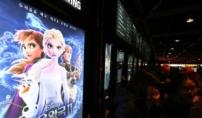 '겨울왕국' 의 독주… 25일째 1위 1200만 돌파