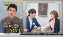 '살림남' 김승현, 내달 12일 결혼