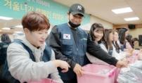 가수 황치열, 저소득층  봉사활동