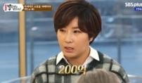 """박세리 """"상금만 200억""""…재벌설 사실?"""