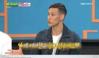 이승준-김소니아 열애…무려 16살 차이
