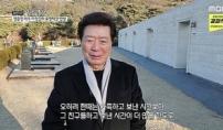 이정길, 故김자옥·김영애와 추억 회상