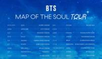 BTS, 17개 도시 37회 투어 1차 도시 발표