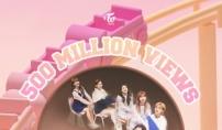 트와이스, 'TT' 뮤직비디오 5억 뷰 돌파