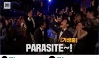 BTS와 영화 '기생충'의 시너지 효과