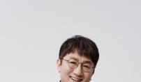방시혁 빅히트 대표, 美 빌보드 '파워 리스트' 선...