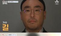 """'3년만의 복귀' 길 """"결혼하고 아이 낳았다"""""""