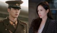 현빈-손예진 '사랑의 불시착' 시청률 21.7% 종영