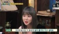 홍진영,영어 발음이 좋은 이유
