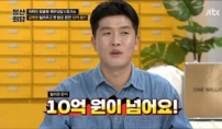 """김병현 """"ML때 연봉 237억, 빌려준 돈만 10억"""""""