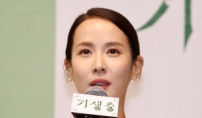 """봉준호 """"쿠엔틴 타란티노, 줄곧 조여정 얘기만"""""""