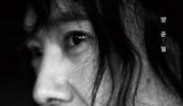 '양준일 Maybe' 베스트셀러 1위, 40대 여성 힘