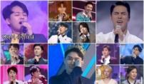 '미스터트롯' 24일 결승전 녹화 취소