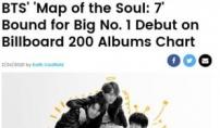 BTS 정규 4집, 빌보드 200 1위