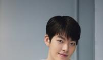 김우빈, '코로나19 확산 방지' 1억원 기부
