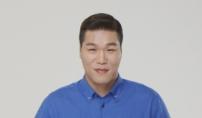 서장훈, '코로나19' 1억원 기부