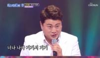 김호중, '너나 나나' 무대 이후 반응