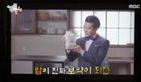 """'남자 송가인' 조명섭 """"뭔 놈의 밥이 이렇게~"""""""