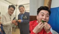 김호중, 챙겨준 대선배 진성에 감사함 전달