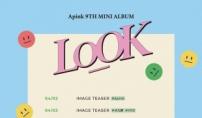 에이핑크,13일 미니 9집 발매