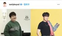 """37kg 감량 신동 """"양말 이제는 앉아 신어"""""""